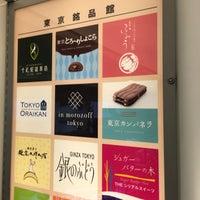 Photo taken at 銘品館 東京中央 by Hamashon on 3/18/2016