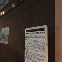 Photo taken at 川崎駅西口自転車等駐車場 第2施設 by Hamashon on 1/12/2016