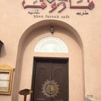 Photo taken at Khan Farouk Tarab Cafe by Jessica O. on 11/14/2012