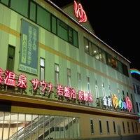 Photo taken at Kanazawa Yumenoyu by Masakazu M. on 6/6/2013