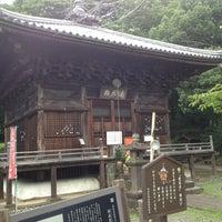 Photo taken at 愛染堂 by Katsukichi h. on 7/28/2013