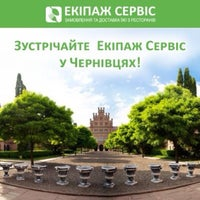Photo taken at ЭкипажСервис by Гел Л. on 7/16/2014