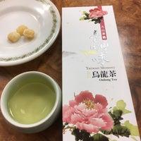 Photo taken at 大山茶藝教室 by Hiromi S. on 1/28/2018