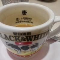 Photo taken at Sun Wui Kong Café 新匯江美食中心 by Fai on 12/27/2014