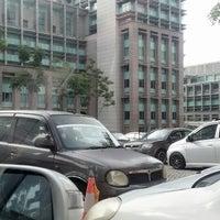 Photo taken at Bahagian Sumber Manusia, Kementerian Kesihatan Malaysia by Chenta Q. on 8/13/2014