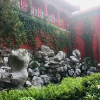 Photo taken at Imperial Garden by Azadeh J. on 9/24/2018