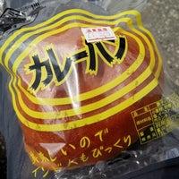 Photo taken at 羽馬製菓 by aki_ski on 9/23/2015