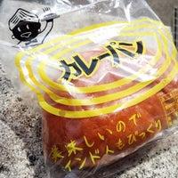 9/24/2016에 aki_ski님이 羽馬製菓에서 찍은 사진