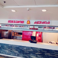 Photo taken at Arzak AlQawthar by Islam H. on 8/13/2016