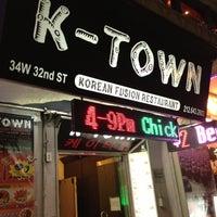 Photo taken at K-Town Chicken & Hof by Daniel L. on 5/3/2013