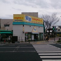 Photo taken at 髪家 岩国店 by バト(エリバト) on 2/21/2015