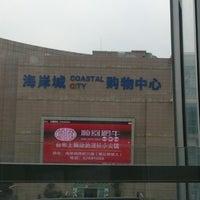 Photo taken at 順風肥牛火鍋 by z h. on 12/22/2012
