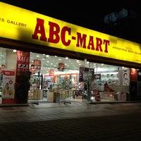 Photo taken at ABC Mart by Kanyasiri C. on 10/31/2012
