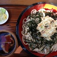 Foto tomada en 手打うどん きくや por Shoji N. el 1/27/2013