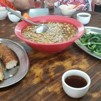 Photo taken at Restoran Ulu Yam by Pui Ee H. on 12/14/2014