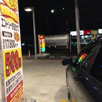Photo taken at ENEOS Dr.Drive セルフ出花店 by hiro on 11/21/2016