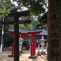 Photo taken at 大國主神社 (大国主神社・善光寺七福神 大黒天) by Tatsuya on 5/24/2015