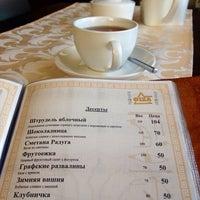 Photo taken at Кафе Giza by Igor K. on 5/24/2015