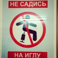 Снимок сделан в Музей гигиены пользователем Vsevolod M. 7/23/2013