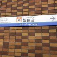 Photo taken at 新桜台駅 (Shin-Sakuradai Sta.)(SI38) by やまだ on 1/19/2017