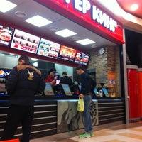 Photo taken at Burger King by Stepan G. on 12/14/2012