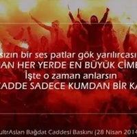 Photo taken at stad kıraathanesi by Bahri A. on 10/26/2014
