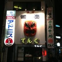 Photo taken at てんぐ by ntkondo on 1/23/2014