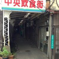 Photo taken at 中央飲食街 by ntkondo on 6/20/2013