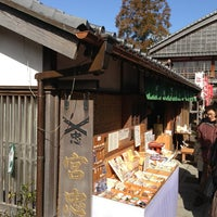 Photo taken at 宮忠 by ntkondo on 2/9/2014