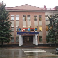 "Photo taken at ОАО ""Славнефть-ЯНОС"" by Антон И. on 11/7/2014"