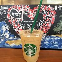 5/6/2018にYanth k.がStarbucks Coffee 宮崎赤江店で撮った写真