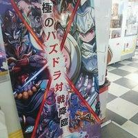 Photo taken at サンゲームス鹿屋店 by Yanth k. on 9/27/2016