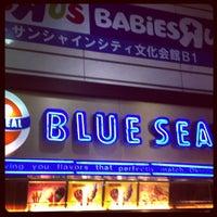 Das Foto wurde bei Blue Seal von sho k. am 6/16/2012 aufgenommen