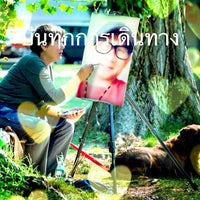 Photo taken at Bangkok Thai by Sirisak Y. on 5/25/2015