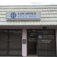 Photo taken at Law Office of Ryan S. Shipp, PLLC by ryan s. on 2/9/2015