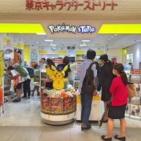 Photo taken at Pokemon Store by 龍 on 8/16/2017