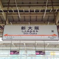 Photo taken at JR Shin-Ōsaka Station by 龍 on 10/2/2013