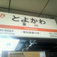 Photo taken at Toyokawa Station by 龍 on 3/18/2013