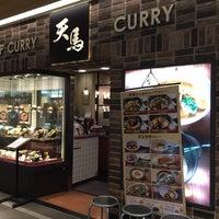 10/8/2017に龍がスープカレーとカレーの店 天馬 札幌ステラプレイス店で撮った写真