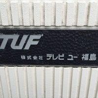 Photo taken at TUF テレビユー福島 by 龍 on 8/12/2017