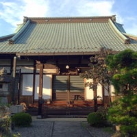 Photo taken at 常在寺 by 龍 on 9/27/2014
