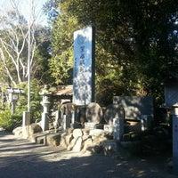 Photo taken at 軍艦那珂忠魂碑 by ひゆひゆ h. on 1/19/2014