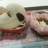 Photo taken at Mister Donut by ひゆひゆ h. on 12/13/2013