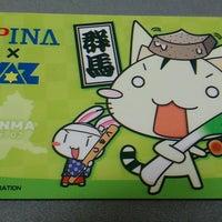 Photo taken at アピナ 太田店 by ひゆひゆ h. on 9/22/2016