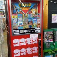 2/26/2013にひゆひゆ h.が万代書店 熊谷店で撮った写真