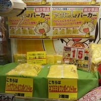 Photo taken at アピナ 太田店 by ひゆひゆ h. on 1/8/2016