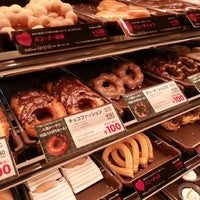 Photo taken at Mister Donut by ひゆひゆ h. on 11/29/2014