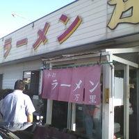 10/8/2012에 ひゆひゆ h.님이 手打ラーメン万里에서 찍은 사진