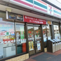 Photo taken at 7-Eleven by ひゆひゆ h. on 1/4/2014