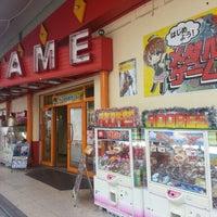 Photo taken at アドアーズ柏店 by ひゆひゆ h. on 8/21/2013